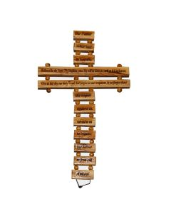 ''Our Father'' Olive Wood Cross