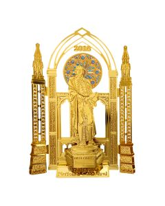Collectible 2018 National Cathedral Ornament