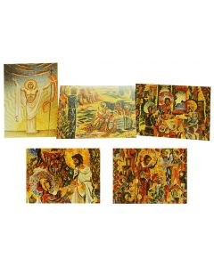 Holy Mosaic Design Greeting Cards